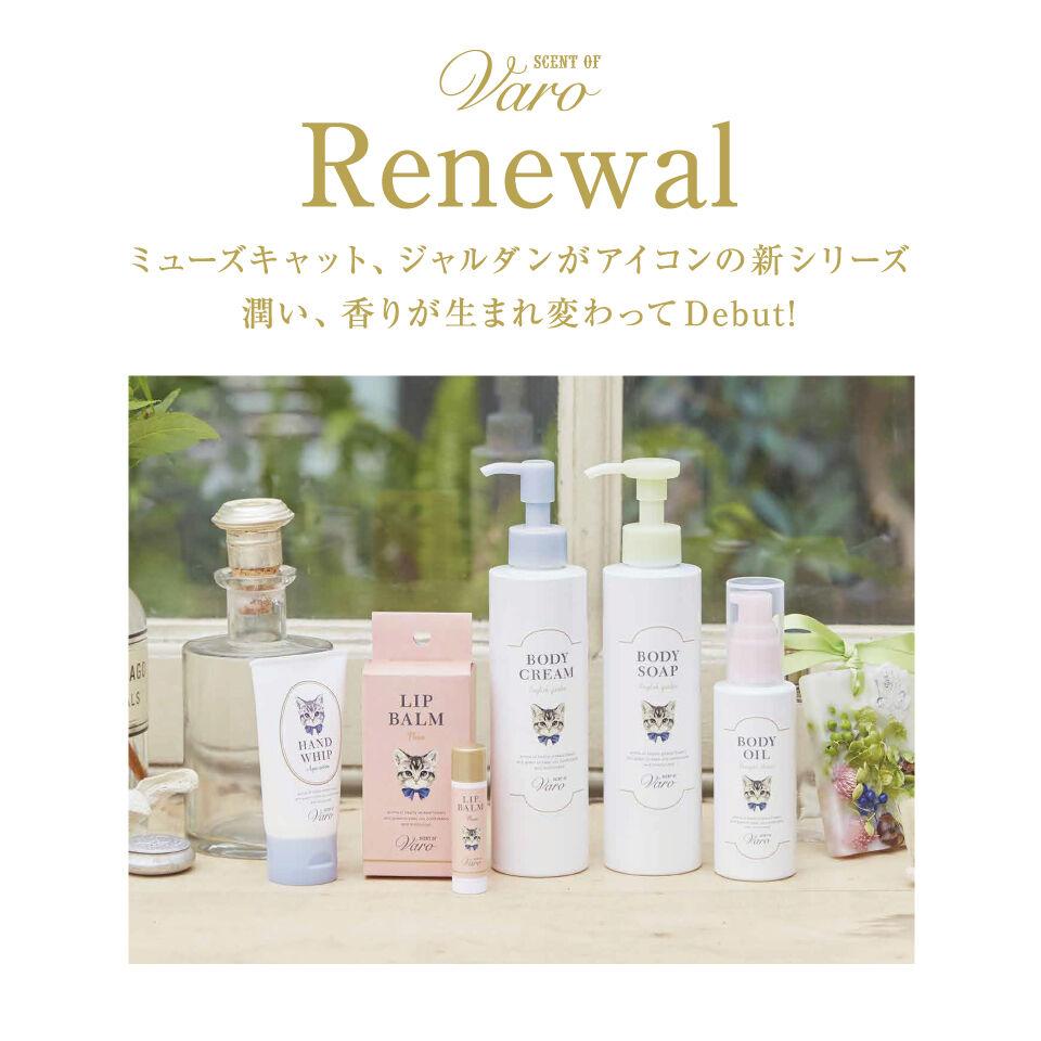 renew_0810