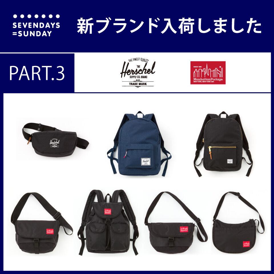 7ds_0224_selectbag