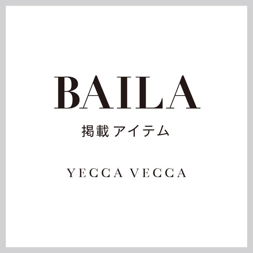 【YCVC】BAILA4月号掲載