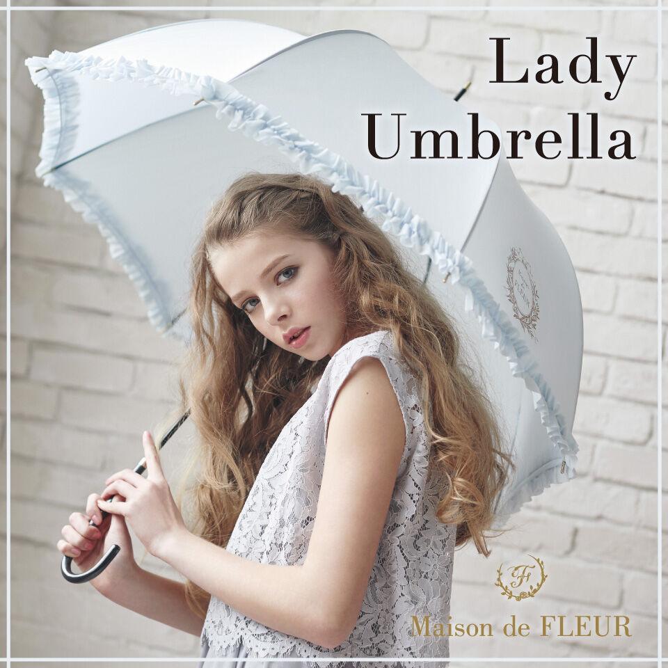 umbrella170310