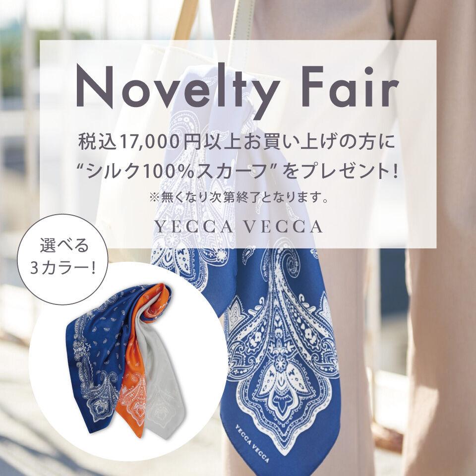 【YCVC】ノベルティーフェア