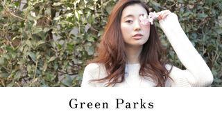 Green Parks (グリーン パークス)