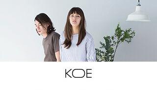 KOE (コエ)