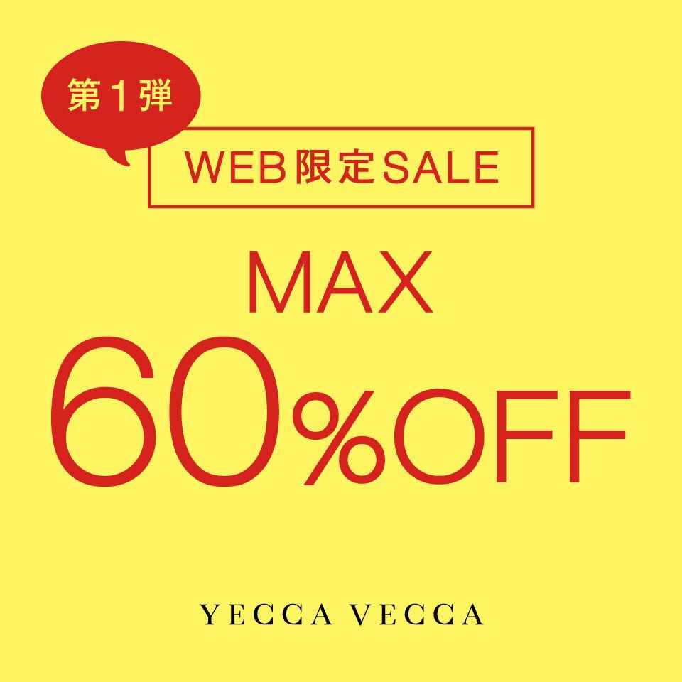 【YCVC】WEB限定春セール