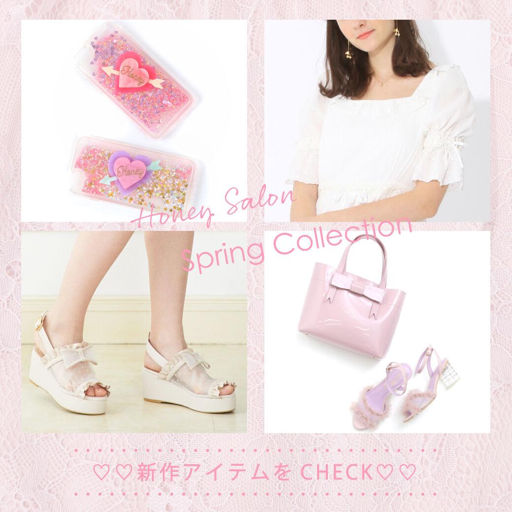 springcollection