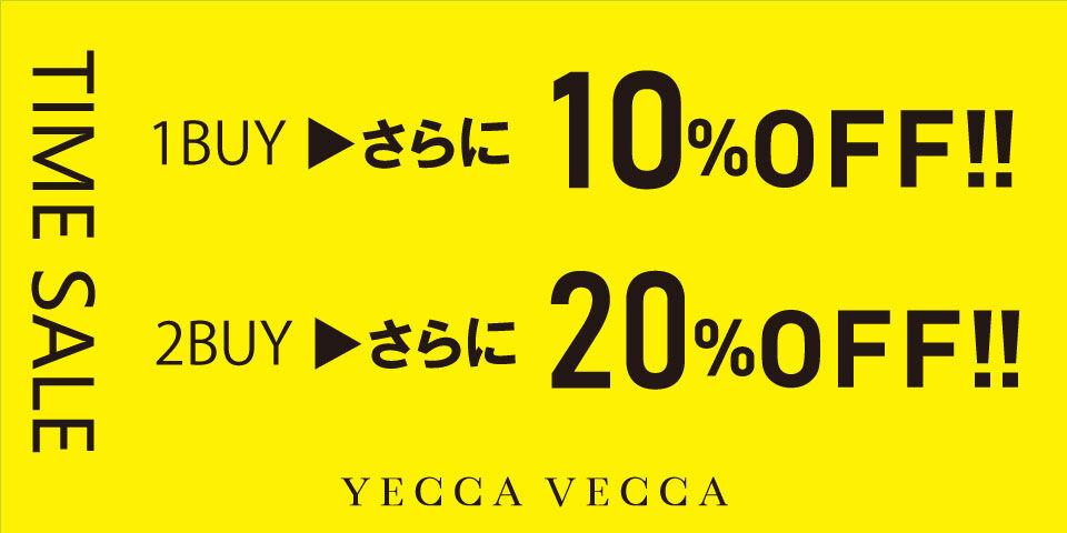YCVC【EC】4HTS_1BUY10%OFF_2BUY20%OFF