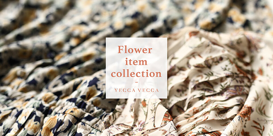 【YCVC】Flower Collection