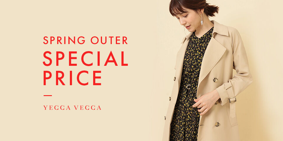 【YCVC】Oute rSpecia lprice