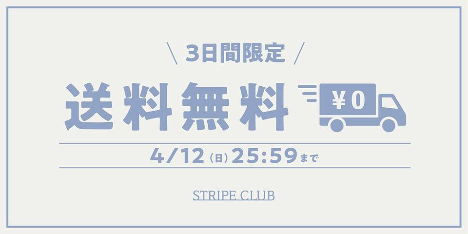 【YCVC】20200410-0412送料無料