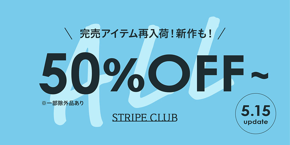 【YCVC】特別施策スペシャルプライス4