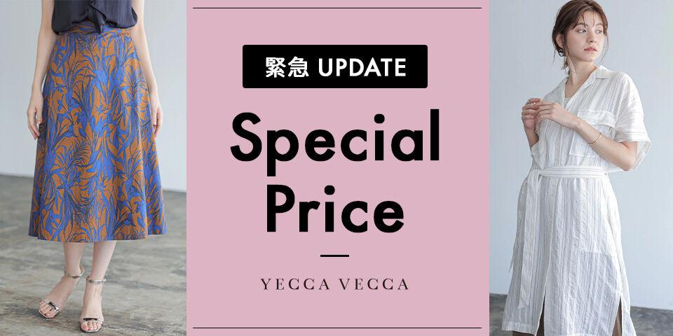 【YCVC】特別スペシャルプライス_全体3