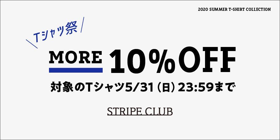 【YCVC】Tシャツさらに10%OFF