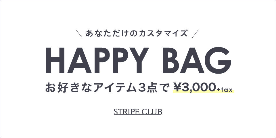 happy-bag