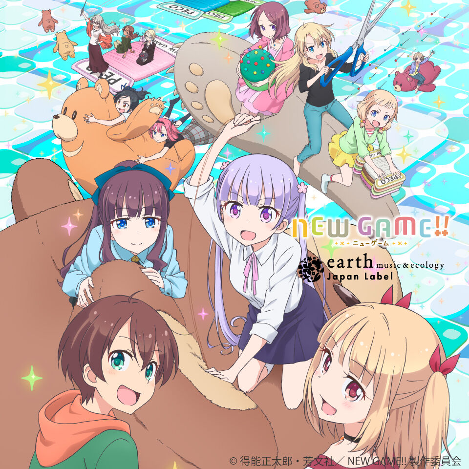 【emae】NEW GAME!!
