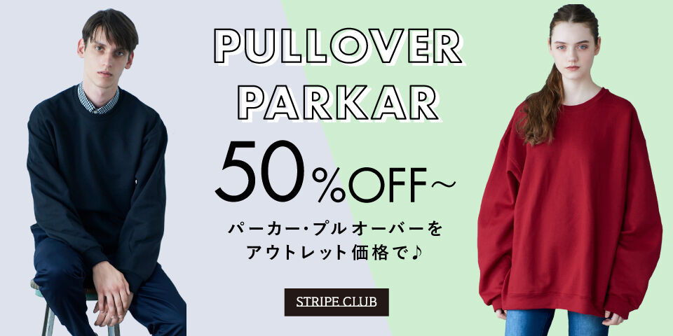 18326out_pullover&parka