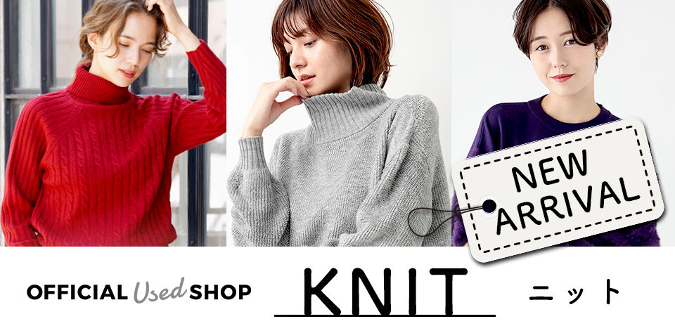 outlet_knit_1016