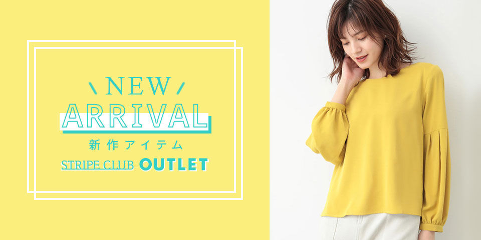 190404_outlet_new
