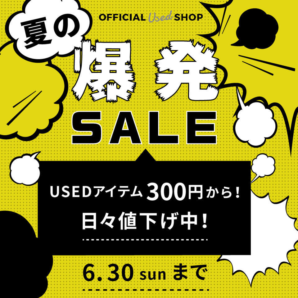 190620sc_used_sale_list
