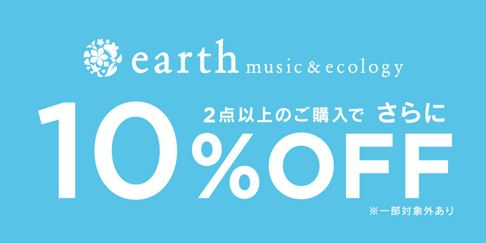 【emae】2BUY10%OFF_200714