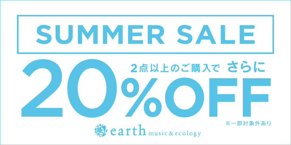 【emae】2BUY20%OFF_200809