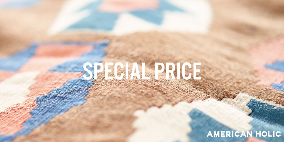 20200901_SPECIAL PRICE