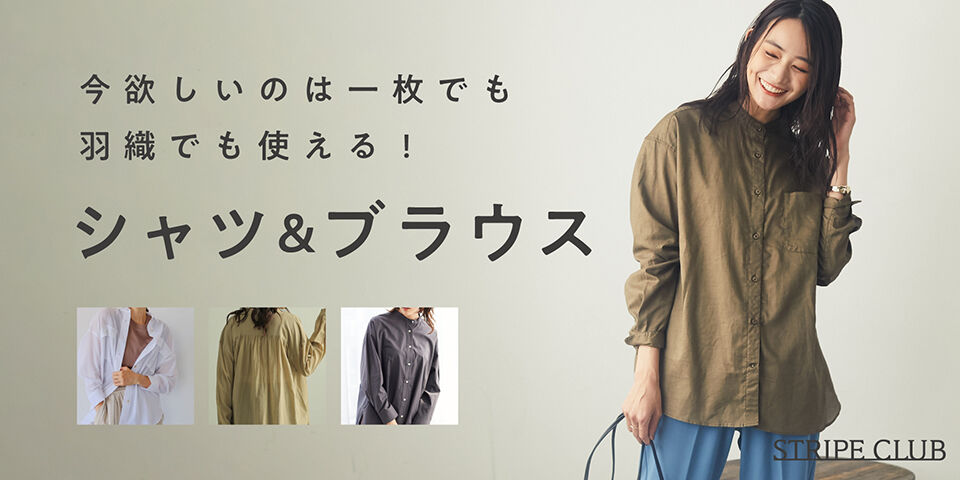 200923sc_shirt&blouse