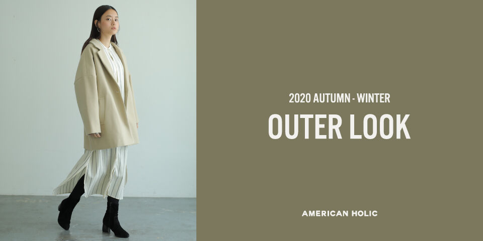 2020AW-LOOK(アウター)
