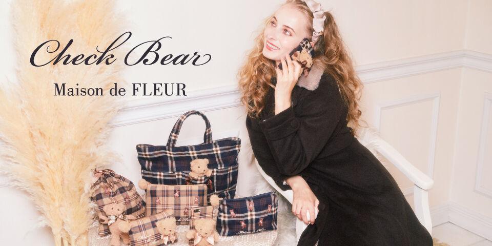 本日(10/30)20:00~!Maison de FLEUR(メゾン ド フルール)のテディベアコレクションがオンライン販売開始