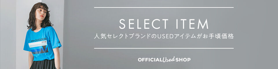 USEDOUT_select