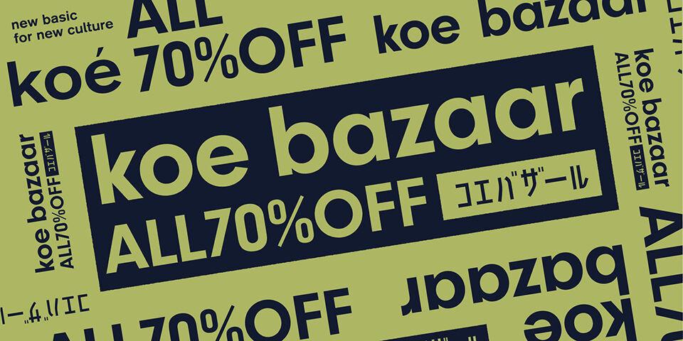 210118sc_cp_koe_bazaar②