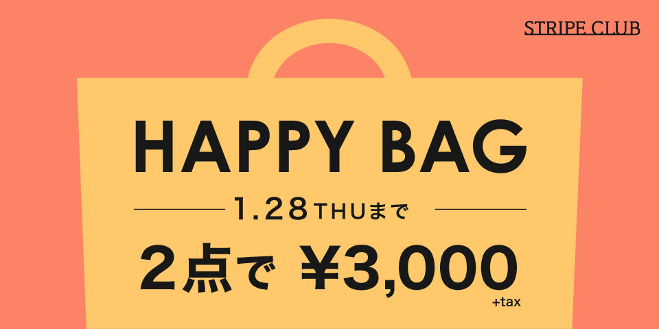 koeHAPPY BAG(2点3000円)