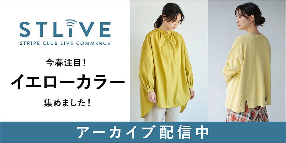 210122sc_stlive_yellow_ac