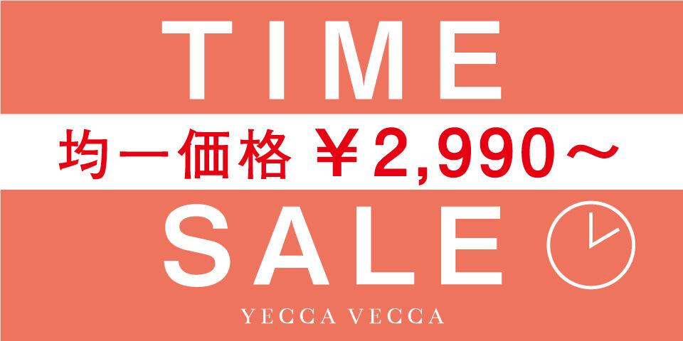 【YCVC】MAX2,990円TS_20210124