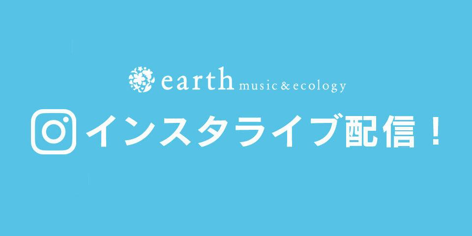 【emae】ライブ_210519