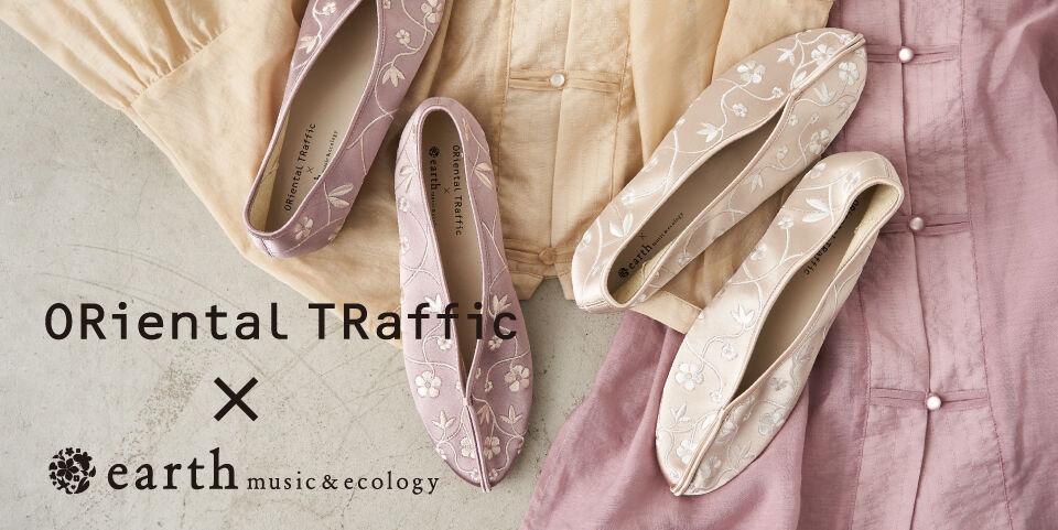 【emae】oriental traffic