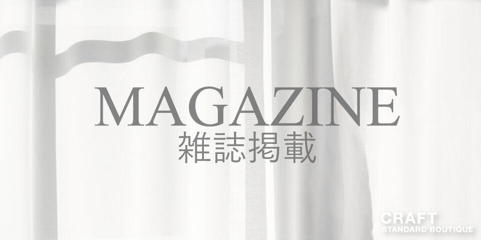 0302craft_magazine