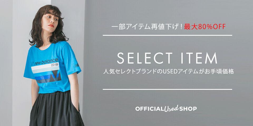 0308_select