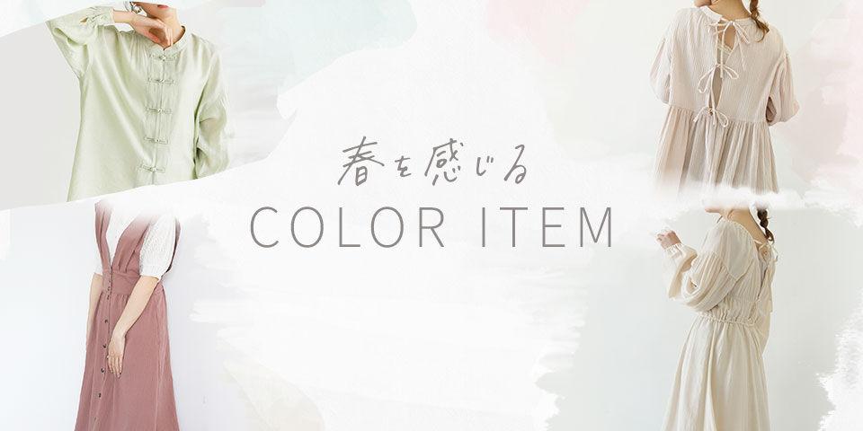 20210312_color