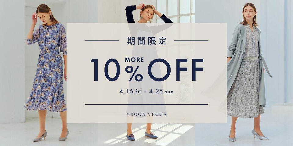 【YCVC】カートインさら10