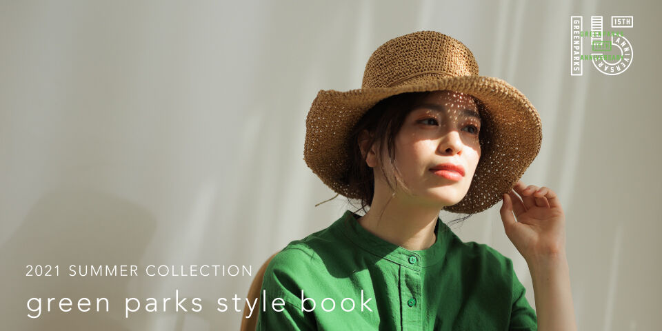 Summer style book