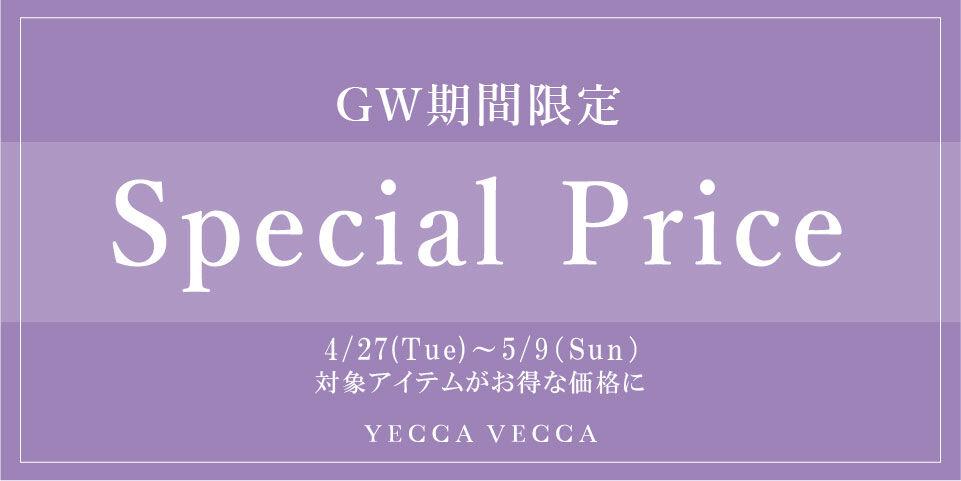 【YCVC】期間限定