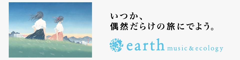 【emae】2021Summer_商品詳細用