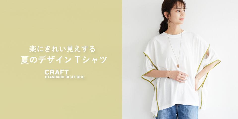 CSB_0528デザインTシャツ