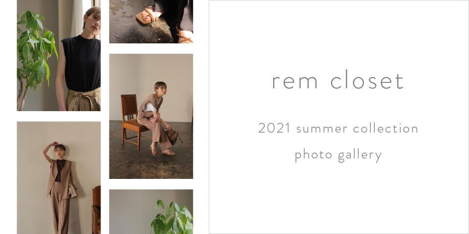 rem_20210609