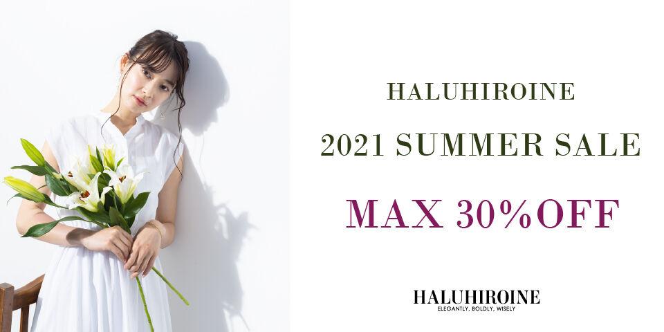 HAL_2021_0617_sale