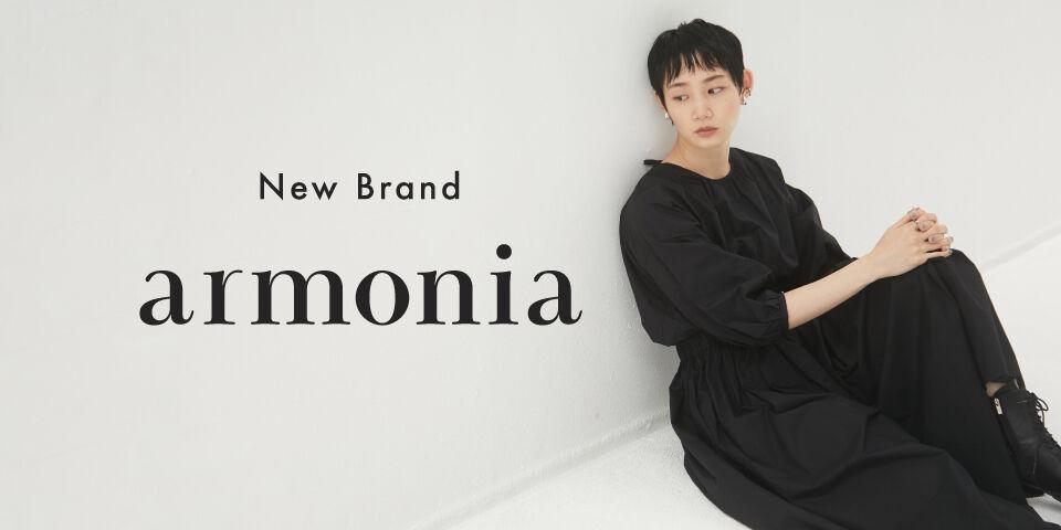 armonia_vol.2