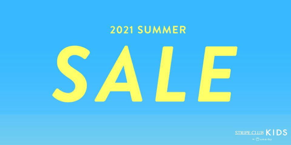 バナー2_210624_KIDS_summersale