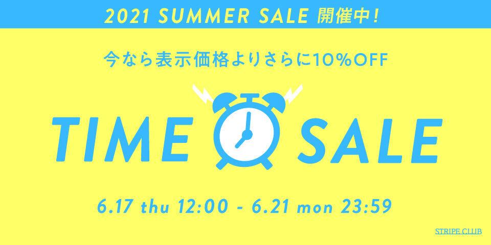 【emae】210617sc_ts