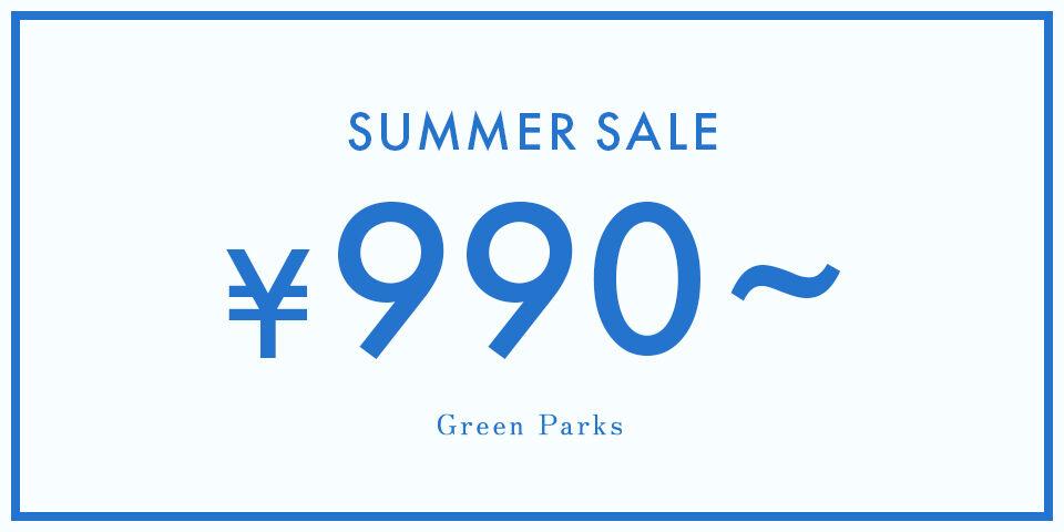 【GP】990~SALE