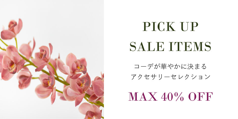 2021.06.17_sale recommend
